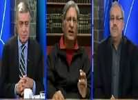 DNA (Aitzaz Ahsan Exclusive Interview) – 16th February 2016