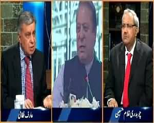 DNA (Allama Iqbal Ka Khawab Kab Poora Hoga?) – 6th June 2015
