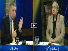 DNA (Altaf Hussain Ki Fauj Ke Khilaf Taqreer) - 14th July 2015