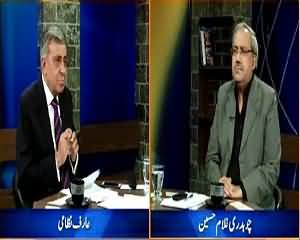 DNA (Altaf Hussain Ne Asif Zardari Se Kya Kaha) – 16th July 2015