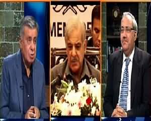 DNA (APC on KPK Local Bodies Elections) – 9th June 2015