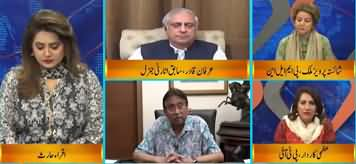 DNA (Army Chief Extension Issue) - 26th November 2019