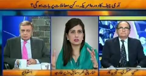 DNA (Army Chief Ka Daura-e-America) – 16th November 2015