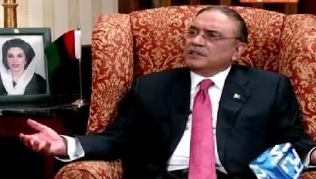 DNA (Asif Ali Zardari Exclusive Interview) – 20th August 2015