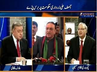 DNA (Asif Zardari Got Angry on PMLN) – 31st August 2015