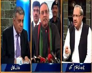 DNA (Asif Zardari In Action Against Pakistan Army) – 16th June 2015