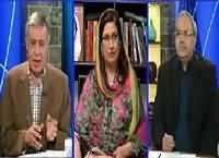DNA (Asif Zardari ka Aik Aur Bayan) – 24th February 2016