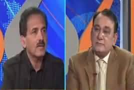 DNA (Asif Zardari Ki Siasat) – 17th December 2018
