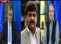 DNA (Azad Kashmir Elections) – 18th July 2016