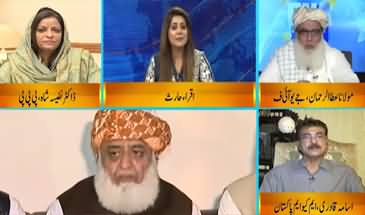 DNA (Azadi March, Big Challenge For PTI Govt) - 3rd October 2019