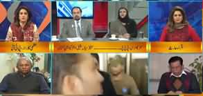 DNA (Bail And Arrest of PMLN Leaders) - 24th December 2019