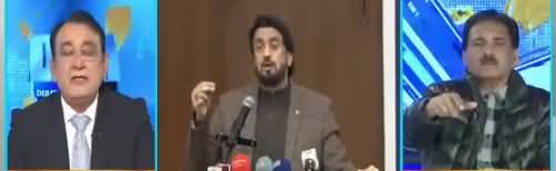 DNA (Basant, Ishaq Dar, Taliban, Other Issues) - 18th December 2018