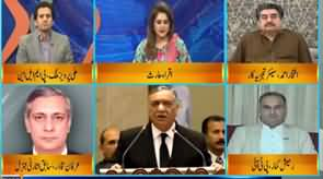 DNA (Be Careful While Criticizing Judiciary - Chief Justice) - 20th November 2019