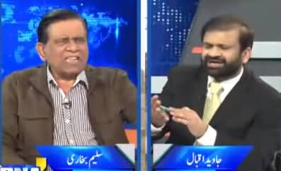 DNA (Big Deception With Pakistan) - 22nd March 2021