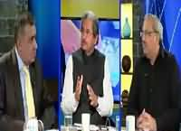 DNA (Big Step of Army Chief Against Corruption) – 21st April 2016