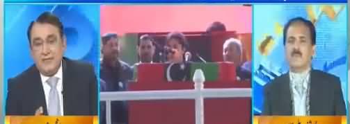 DNA (Bilawal And Asif Zardari Speeches) - 27th December 2018