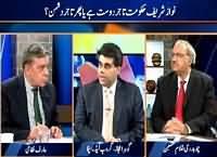 DNA (Bilawal Zardari Ki Lalkaar) – 14th September 2015