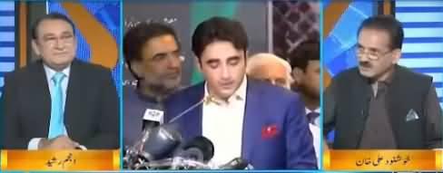 DNA (Bilawal Zardari Ki Taqreer) - 28th June 2018