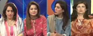 DNA (BRT Project And Nab Accountability) - 6th December 2019