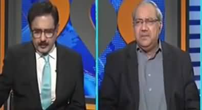 DNA (Budget Mein Awam Ko Kia Relief Mila?) - 27th April 2018