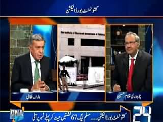 DNA (Cantonment Boards Election) – 27th April 2015
