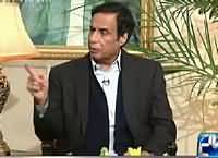 DNA (Ch. Pervez Elahi Exclusive Interview) – 30th December 2015