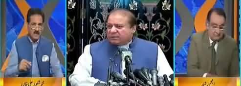 DNA (Chairman NAB Vs Nawaz Sharif) - 10th May 2018