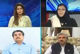 DNA (Chairman Senate Tabdeel Hoga Ya Nahi) – 29th July 2019