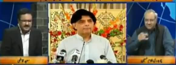 DNA (Chaudhry Nisar's Press Conference) - 27th July 2017
