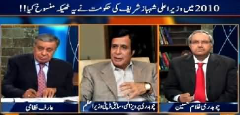 DNA (Chaudhry Pervaiz Elahi Exclusive Interview) – 23rd February 2015