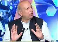 DNA (Chaudhry Sarwar Exclusive Interview) – 17th September 2015