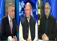 DNA (Chaudhry Sarwar Exclusive Interview) – 29th February 2016