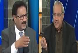 DNA (Chief Justice Ka Do Took Bayan) – 30th March 2017