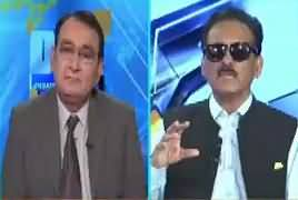 DNA (Chief Justice Reply To Dam Fund Critics) – 11th September 2018