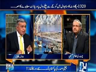 DNA (Chinese President Visit, Better For Pakistan) – 20th April 2015