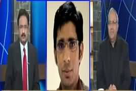 DNA (Dawn Leaks ka Kia Hoga?) – 1st March 2017