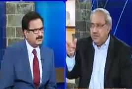 DNA (Dawn Leaks Ki Report) – 25th April 2017