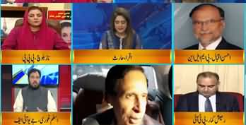 DNA (Deadlock on Maulana's Azadi March) - 6th November 2019