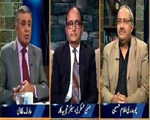 DNA (Democracy Or Martial Law?) – 25th June 2015