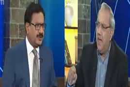 DNA (Discussion on Current Issues) – 6th April 2017