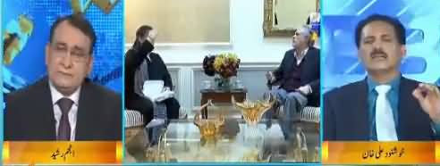 DNA (Discussion on Ishaq Dar Interview & Other Issues) - 30th October 2018
