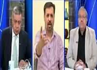 DNA (Dr. Sagheer Joins Mustafa Kamal) – 7th March 2016