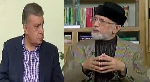 DNA (Dr. Tahir ul Qadri Exclusive Interview) – 23rd June 2016