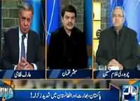DNA (Earthquake in Pakistan, India & Afghanistan) – 26th October 2015