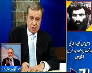 DNA (Effects of Mullah Omar's Death) – 29th July 2015