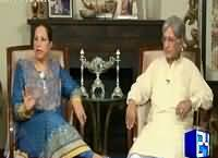 DNA (Eid Special With Aitzaz Ahsan) – 6th July 2016