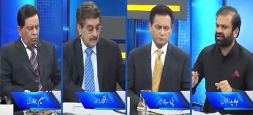 DNA (Election Commission Threatened In Parliament) - 10th September 2021