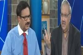 DNA (Electoral Reforms Necessary) – 25th May 2017