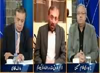DNA (Farooq Sattar Exclusive Interview) – 23rd September 2015