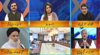 DNA (Federal Cabinet Not Agree For NAB Committee For Traders) - 15th October 2019